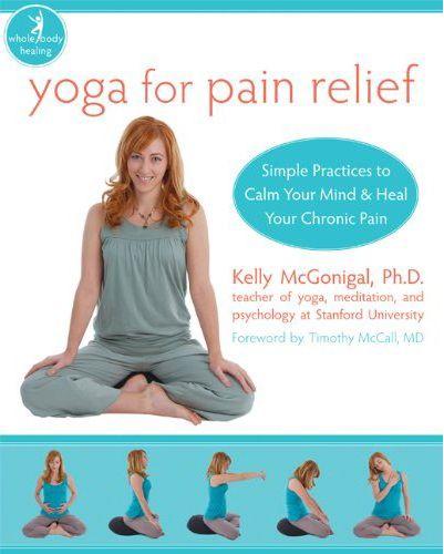 Келли Макгонигал и её курс по йоге