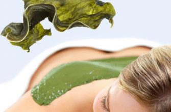 Обертывание для тела с морскими водорослями