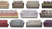 Основные виды диванов, которые бывают