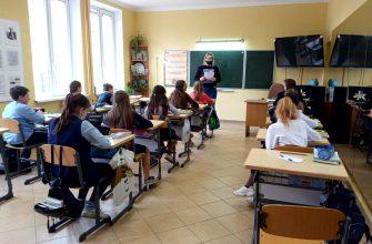 Как найти сообщество школьников по интересам