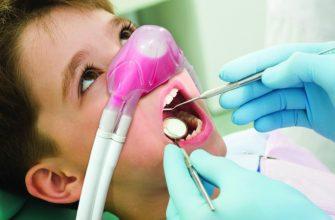 Седация при лечении зубов маленьких пациентов