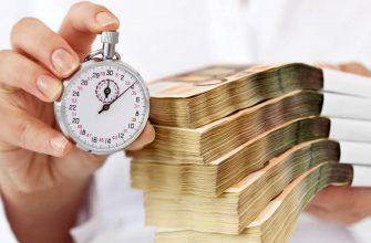 Кредит не выходя из дома в Казахстане