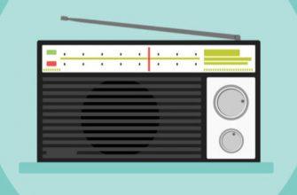 12 интересных фактов о радио